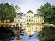 Wiesbaden Kur Haus